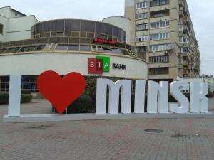 Хостел Friendly Home, Минск
