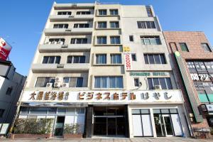 Hotel Hayashi, Economy-Hotels  Beppu - big - 1
