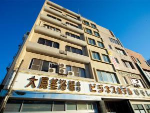 Hotel Hayashi, Economy-Hotels  Beppu - big - 8