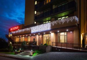 Zagrava Hotel, Hotels  Dnipro - big - 53