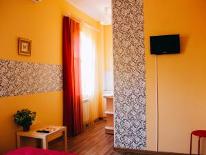 Abrikos Guest House, Affittacamere  Rostov on Don - big - 54