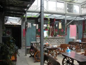 Beijing Shaojia Guest House, Bauernhöfe  Peking - big - 34
