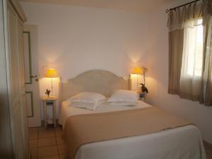Hotel Terriciaë, Отели  Мурьес - big - 3