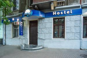 Hostel Berloga, Ostelli  Odessa - big - 25
