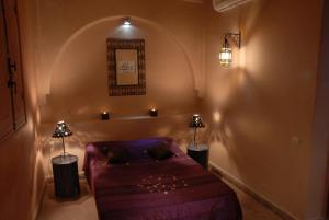 Riad Jardin des Orangers, Riads  Taroudant - big - 12
