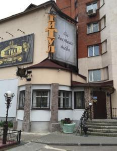 Titul Hotel, Hotely  Nižný Novgorod - big - 67