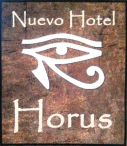 Nuevo Hotel Horus, Отели  Сарагоса - big - 34