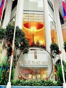 My Landshil Apartel, Apartmány  Manila - big - 10