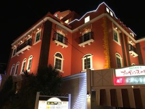 Hotel Provence no Machini Senboku (Adult Only)