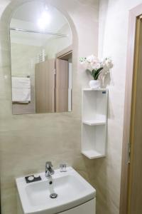 Iassium Residence Iasi, Apartments  Iaşi - big - 13
