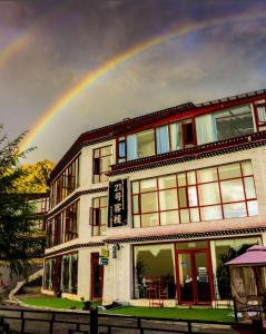 Lhasa 21 Boutique Hotel, Проживание в семье  Лхаса - big - 29