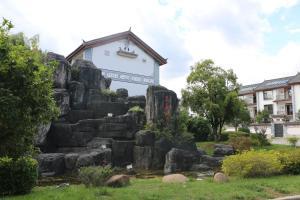 Zimotang Inn