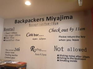 Hostel & Cafe Backpackers Miyajima, Hostels  Miyajima - big - 28