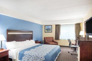Days Inn by Wyndham New Haven, Hotels  New Haven - big - 4
