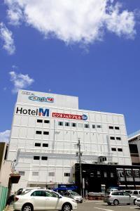 Hotel M Matsumoto, Отели эконом-класса  Мацумото - big - 41