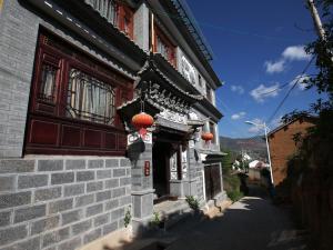Shaxi Xiaolazhe Yododo Inn