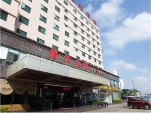 Xiuying Xitian Hotel, Hotel  Haikou - big - 12