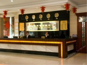 Xiuying Xitian Hotel, Hotel  Haikou - big - 9