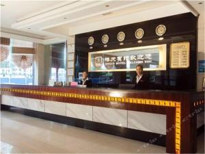 Xiuying Xitian Hotel, Hotel  Haikou - big - 8