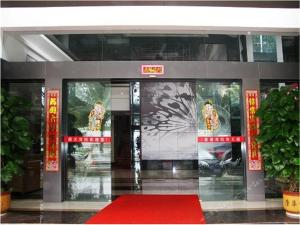 Xiuying Xitian Hotel, Hotel  Haikou - big - 14