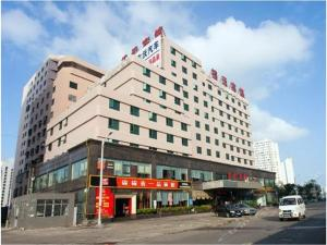 Xiuying Xitian Hotel, Hotel  Haikou - big - 15