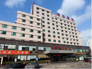 Xiuying Xitian Hotel, Hotel  Haikou - big - 17