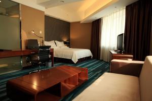 Metropolo, Shijiazhuang, Yuhua Wanda Plaza, Hotels  Shijiazhuang - big - 21