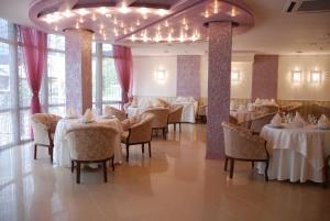 Marinus Hotel, Szállodák  Kabargyinka - big - 69