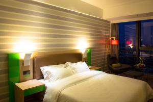 Ibis Styles Nantong Wuzhou International Plaza, Hotel  Nantong - big - 46