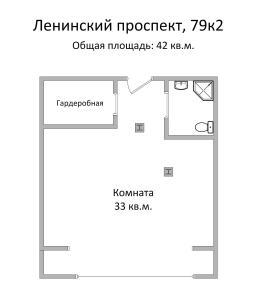 FortEstate Leninskiy Prospekt, 79 Bldg. 2, Apartmány  Moskva - big - 10