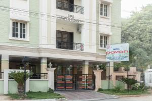 Treebo Hitec City, Апарт-отели  Хайдарабад - big - 31