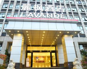 Lavande Hotel Hengqin Zhuhai Airport Branch