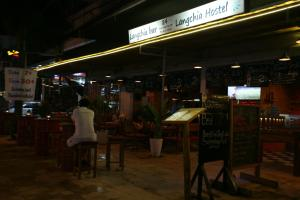 Langchia Hostel, Hostely  Phu Quoc - big - 27