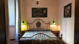 Hotel Sileo - abcRoma.com