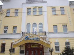 Volna Hotel, Hotely  Samara - big - 67