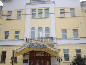 Volna Hotel, Hotels  Samara - big - 67