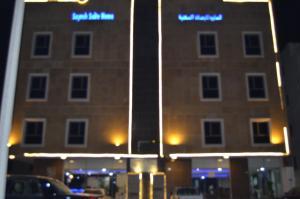 Al Saira Hotel Apartments