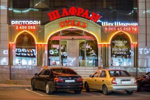Отель Шафран, Краснодар
