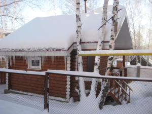 Finskie Cottages, Prázdninové domy  Novoabzakovo - big - 2