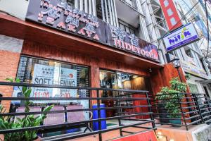 Hilik Boutique Hostel, Hostels  Manila - big - 56