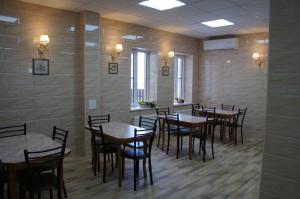 Nekrasov, Guest houses  Goryachiy Klyuch - big - 34
