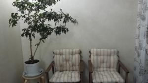 Ekotel, Гостевые дома  Горячий Ключ - big - 61