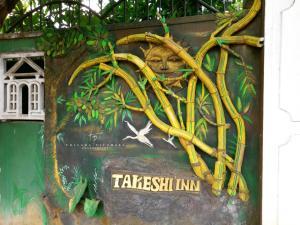 Takeshi Inn, Affittacamere  Dambulla - big - 22
