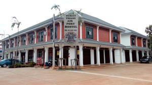 Suratthani Airport Hostel, Hostelek  Szuratthani - big - 36
