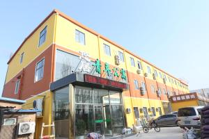 Youju Youth Apartment