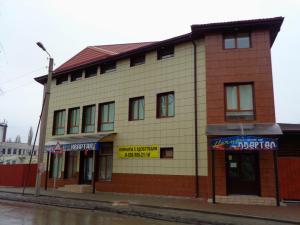 Отель Ночной Квартал, Таганрог