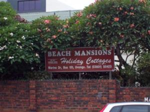 Beach Mansion 9, Apartmanok  Margate - big - 12