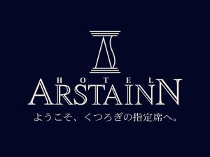 Hotel Arstainn, Hotels  Maizuru - big - 44