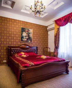 Welcome, Hotel  Dnipro - big - 75