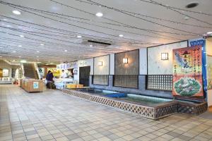 Kokumin Shukusha Hibiki, Hotels  Munakata - big - 46